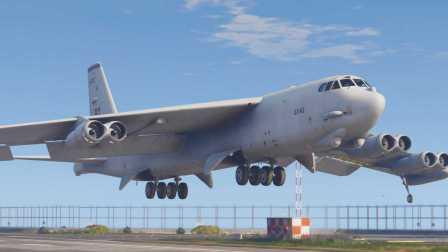 《GTA5》飞机mod #28波音B-52H【亚音速远程战略轰炸机】