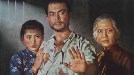 曾伏虎导演聊电影之革命电影《自有后来人》(1963版)下