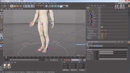 C4D R16速成基础视频教程 102 角色 3 角色绑定