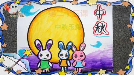 5068儿童网儿童画 中秋玉兔