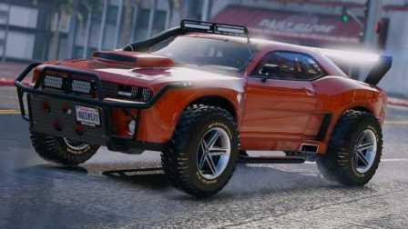 《GTA5》汽车mod #180道奇 挑战者 爆改越野款【比越野车强的跑车?!】
