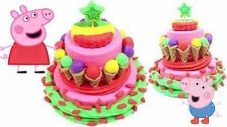 宝利亲子游戏 第一季 蛋卷冰激凌蛋糕大赛 蛋卷冰激凌蛋糕大赛