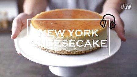 [Jennysta小吃货] New York Cheesecake #ASMR