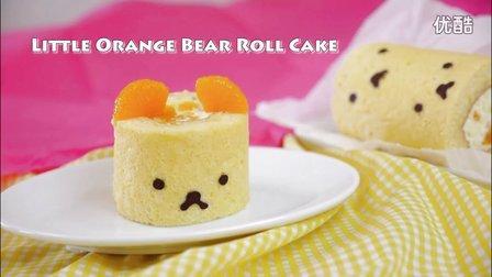 [Jennysta小吃货] Little Orange Bear Roll Cake みかんクマちゃんロールケーキ
