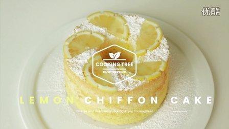 [Jennysta小吃货] 柠檬戚风蛋糕 Lemon Chiffon Cake