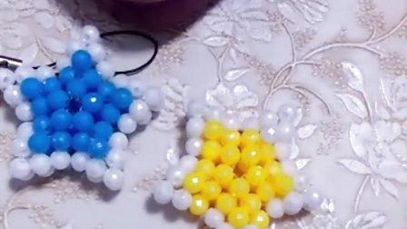 串珠白边五角星挂件—闲时手工小阁