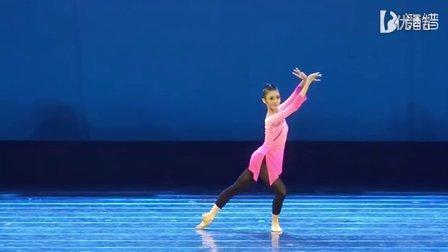第十一届桃李杯技巧组合青年组北京舞蹈学院窦率方