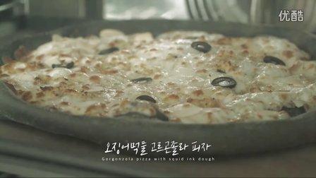 [Jennysta小吃货] 黑酱古冈左拉芝士比萨 Squid Ink Gorgonzola pizza