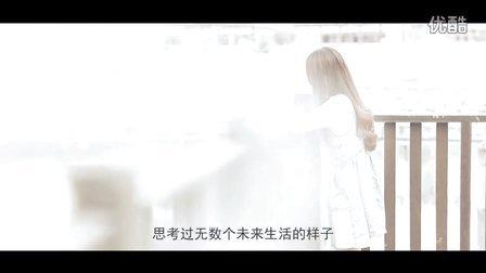 新作品-超现实主义唯美婚礼开场mv