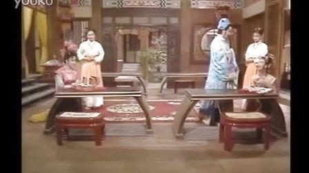 1992年黃香蓮歌仔戲 大唐風雲錄 - 禮贈雙美