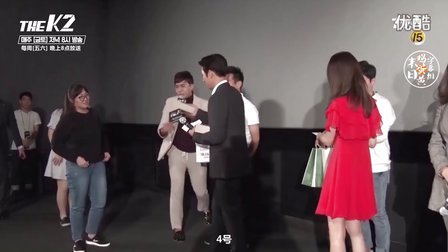 THE K2 粉丝见面会(中字) 池昌旭 林允儿 宋允儿