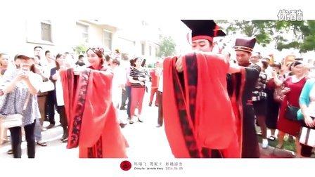 中国新郎荷兰新娘的八抬大轿+周制汉服婚礼
