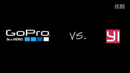 GoPro Hero5 Black Edition vs. 小蚁4K 对比测试