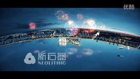 璀璨城--杭州新石器数字科技倾力打造QQ1391098176