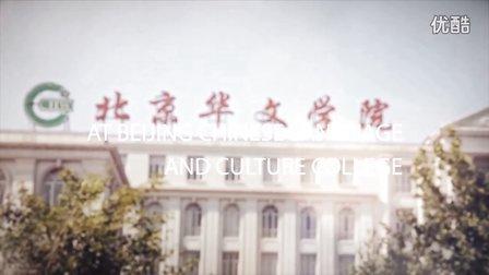 北京华文学院泰国高中高质量汉语培训班纪录短片