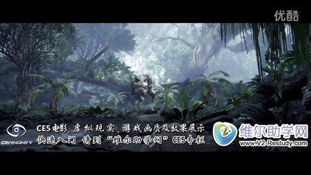Cryengine 5(CE5)电影、虚拟现实、游戏画质及效果展示