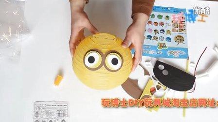 幼儿手工卡通灯笼的制作,儿童DIY创意手工教程