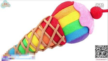 [点点fountainhead]英文玩具:play doh培乐多彩虹冰淇淋