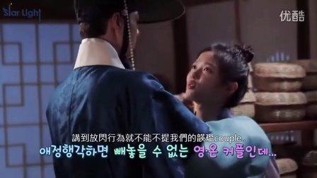 云画的月光 花絮161007(中字)朴宝剑,金裕贞,郑振永,蔡秀彬