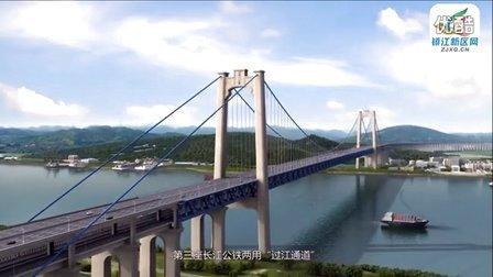 连镇铁路五峰山长江特大桥(镇江长江大桥) 动画演示