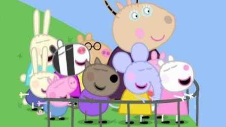 小猪佩奇郊游去了,幼儿园的小朋们玩得真是开心极了(睡前故事)