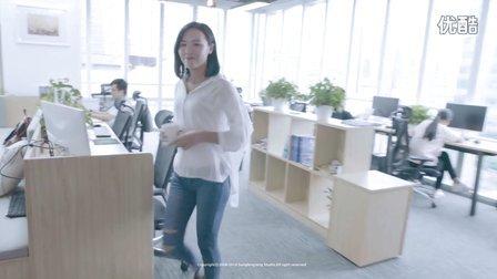 企业文化系列之创意广告《一登》签到篇