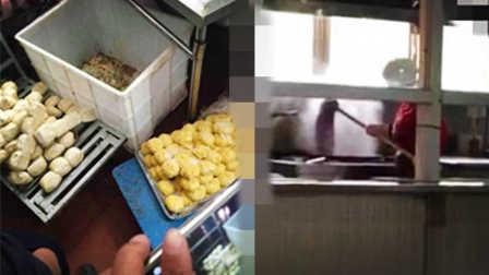 表蛋疼 2016:山东一学校给学生们吃猪饲料 我们调侃的话成真了 389        8.6