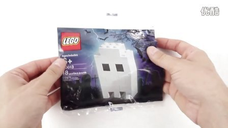 乐高Lego 40013 Halloween Ghost - Lego Speed Build