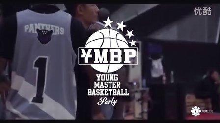 【YMBP篮球大师赛WEEK2】远投暴扣过人连连看 这才是我们的联赛