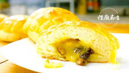 地区特色面包篇 流沙的南美菠萝包 30
