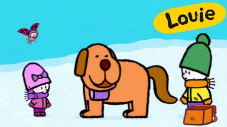 路易 - S03E13 画一只圣伯纳犬给我