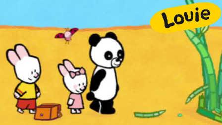 路易 - S03E19 画一只熊猫给我 中文