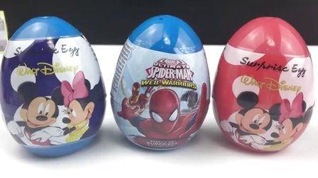 【奇趣蛋出奇蛋】迪士尼超级蜘蛛侠奇趣蛋出奇蛋玩具