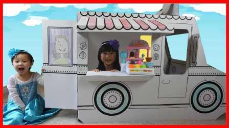 紙箱冰淇淋販賣車玩具冰雪奇緣艾莎DIY