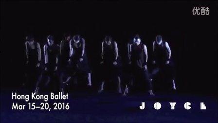 《卡萨迪》Castrati  - 香港芭蕾舞团