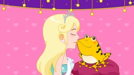 儿童童话公主与青蛙王子故事小游戏|公主亲青蛙变王子的故事 公主与青蛙动画片国语