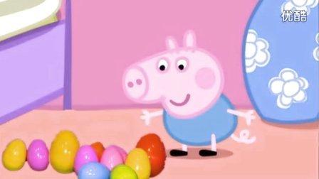 粉红猪小妹小黄人超级飞侠的健达奇趣蛋 拆蛋发现可爱的迪士尼公仔  喜羊羊 托马斯 汽车总动员 小猪佩奇 愤怒的小鸟 熊出没 小马宝莉面包超人