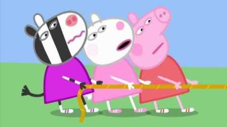 小猪佩奇亲子运动会,粉红猪小妹的表现会怎么样呢?