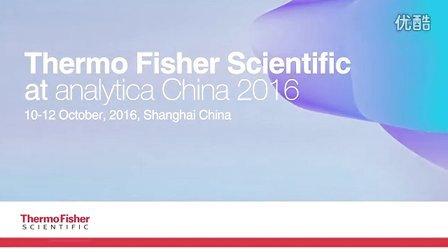 赛默飞 analytica China 2016
