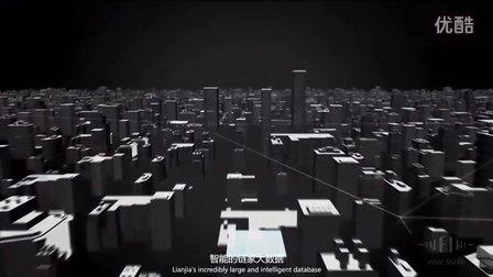 链家大数据 by Infini Studio