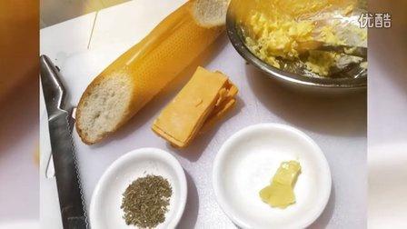 藍辣椒之法式面包做法