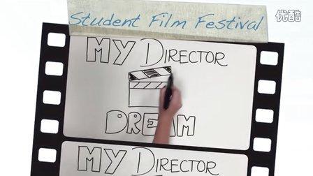 学生电影节