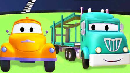 拖车汤姆 第20集 车辆运输车