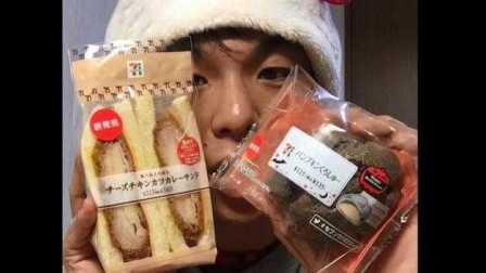 日本清纯公介日常 2016 日本seveneleven的新推出三明治 万圣节限定泡芙的味道如何 111