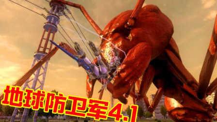 【XY小源&Z小驴】地球防卫军EDF4.1 第1期 联机模式代替奥特曼消灭千年蚂蚁万年龟
