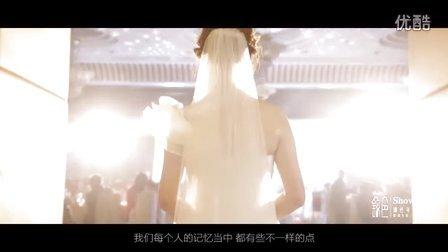 东湖饭店-婚礼图片