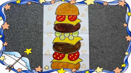 5068儿童网儿童画 会变形的汉堡