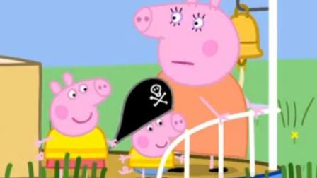 亲子早教娱乐12 小猪佩奇 粉红小猪学习跳跃