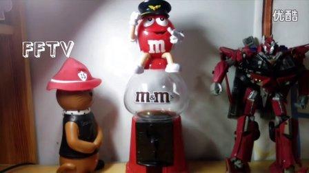【飞飞的玩具屋】26 M&M 巧克力豆 扭蛋机