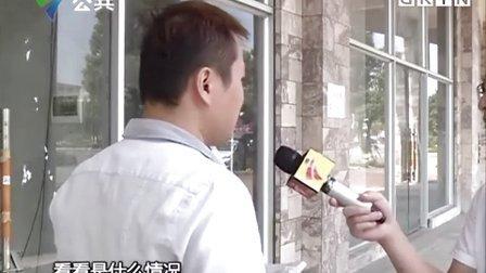 DV现场  2016-10-15 19:51  中山市东升镇家长投诉:幼儿园多幼童吃完早餐发烧呕吐
